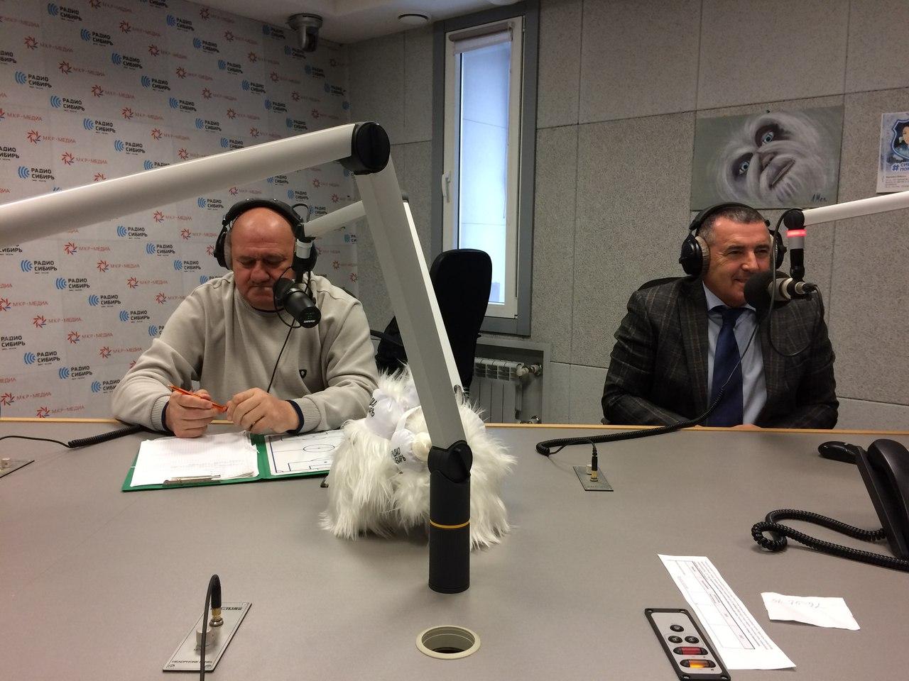 Михаил Расин и Александр Дереповский в эфире «Радио Сибирь»