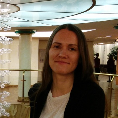Татьяна Александрова