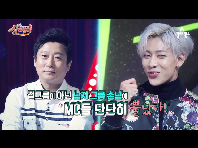 [선공개] GOT7 매력 대.방.출! 다재다능한 7명의 남자가 싱데렐라를 찾아왔다