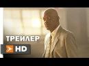 Тренер Картер Официальный Трейлер 1 (2005) - Сэмюэл Л. Джексон, Роб Браун