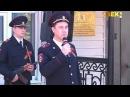 Открытие памятной доски Алексею Грязнову
