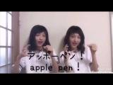 PPAP by Rika &amp Riko