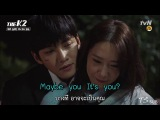 THAISUB Park Kwang Sun  -  As Time Stopped THE K2 OST Part 5