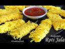 БЛИНЫ РОТИ ДЖАЛА Малазийские кружевные блины с соусом МАСЛЕНИЦА рецепты Net Pancakes ROTI JALA