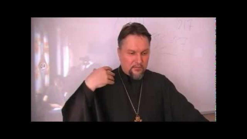 ИСТОРИЯ ХРИСТИАНСТВА 2013.03.29 (4 часть)