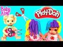 Куклы Пупсики Беби Элайв Аня парикмахер Салон Красоты стрижет волосы Play Doh Плей До для девочек