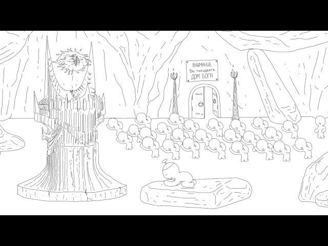 MMs02ep01-15 Мифологическая Мифология сезон 2 нон-стоп [18]