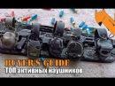 От Z tactical до Peltor ComTac III Гид покупателя и мой ТОП активных наушников