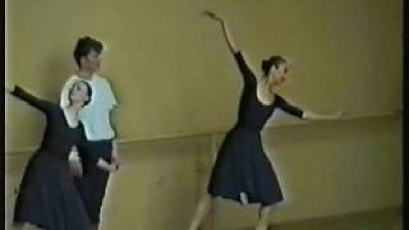 Госэкзамен по народному танцу. МГИК. 1994 год.
