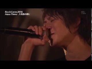 Aqua Timez「Ketsui no Asa ni」LIVE 2016