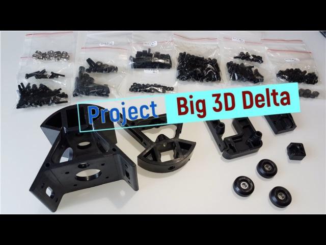 Micromake Kossel Frame, Pulley Parts, Pulley Wheel, Screws Nuts BIG DELTA 3D Printer /3D принтер