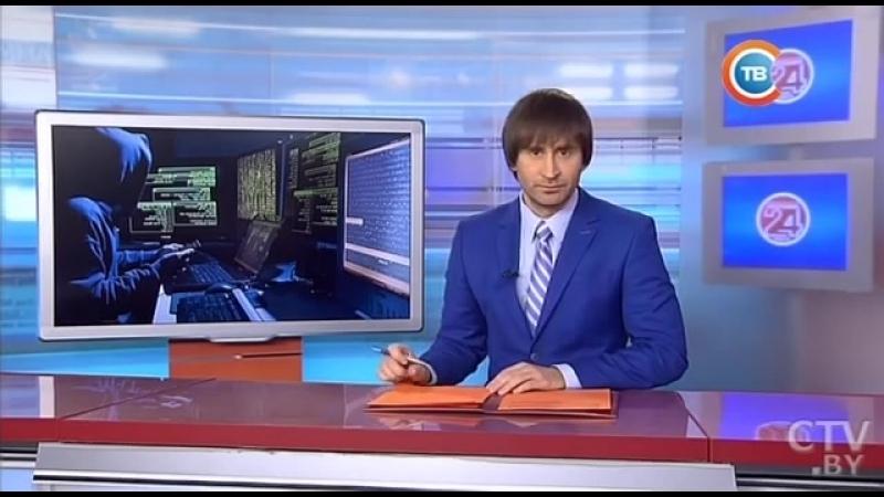 Новости 24 часа СТВ.