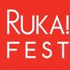 RukaFest - Сноуборд поездки в Финляндию ( Рука)