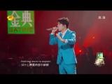 Димаш Кудайберген - Adagio. В Китае на шоу I'm a singer.