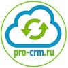 pro-CRM.ru
