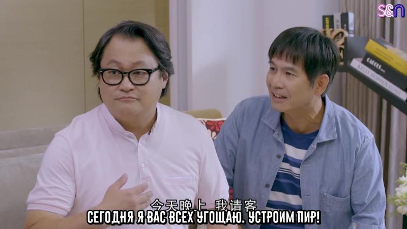 Все началось с поцелуя/Озорной поцелуй/Miss In Kiss 37 серия (рус. саб)