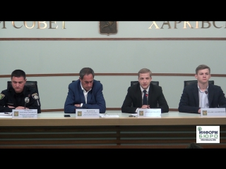 Пресс-конференция о проведении IV Харьковского Международного марафона