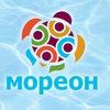 Мореон – аквапарк, термы, спа, боулинг