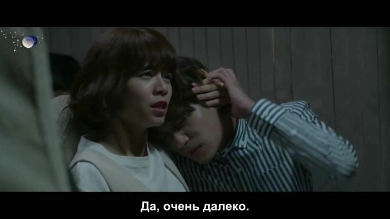Гордая любовь 2 - Proud of Love 2 (14 серия) (рус.саб)