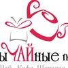 НеслуЧАЙные подарки интернет-магазин