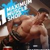 MAXIMUM MUSCLE Спортивное питание