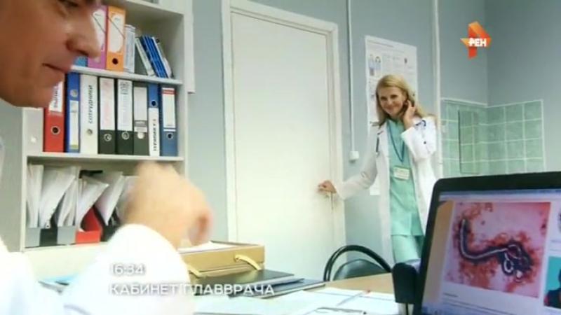 Верное средство - 33 серия (2015)