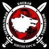 """Ножевой бой. МЦБСП """"ВОЛК"""" Пятигорский филиал."""