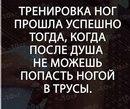 Оксана Швецова фото #11