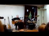 Выступление 18.12.16. Вечер, посвященный Юрию Шевчуку и группе ДДТ