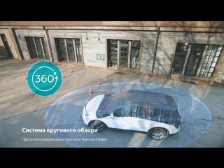 Иллюзионисты братья Сафроновы и Toyota RAV4 c системой кругового обзора
