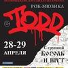 Todd в Петербурге! 28 и 29 апреля
