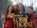 Новые приключения Робин Гуда 1 сезон 12 серия