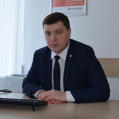 Сергей Басалаев