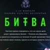 Бизнес молодость Луганск