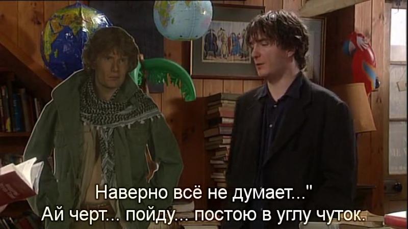 Книжный Магазин Блэка | Black Books (TV Series 2000–2004) 03 - Неудачные Дубли - Eng Rus Sub (360p)