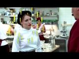 Шеф и Катя (Кухня - 51 серия)