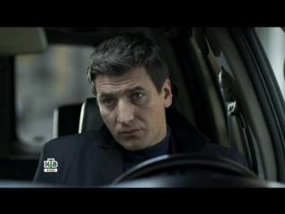 Ментовские войны 10 Сезон 6 Серия