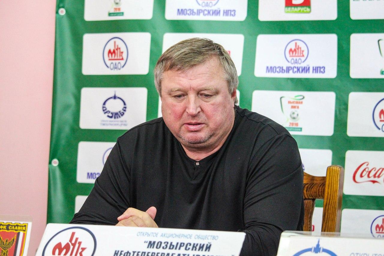 Славия - Ислочь, Юрий Пунтус