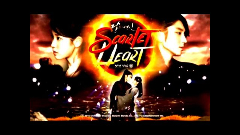 Scarlet Heart❤️ on GMA-7 OST Total Eclipse Of The Heart (MV with lyrics)
