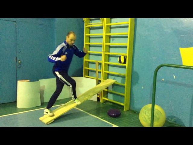 Как укрепить связки коленного сустава. Комплекс упражнений