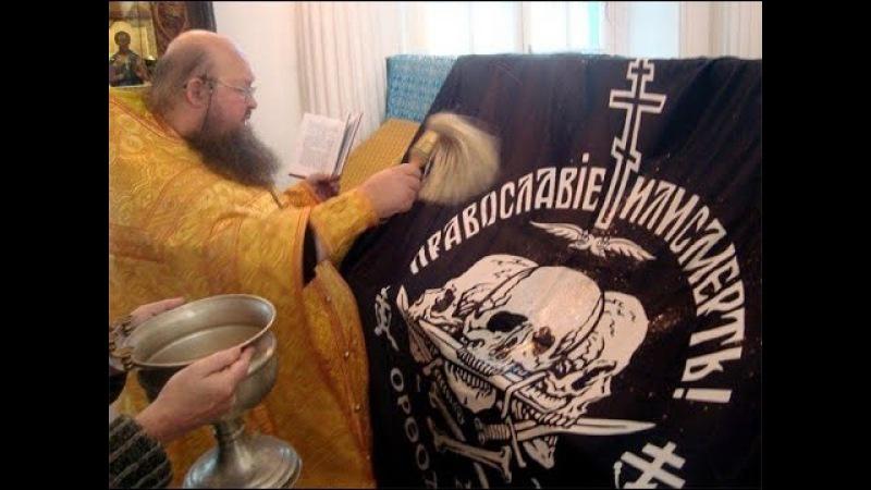 Религиозный экстремизм и религиозные экстремисты в России: разоблачено!
