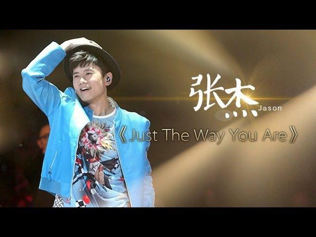 28 мар. 2014 г.我是歌手-第二季-第12期-张杰《Just The Way You Are》-【湖南卫视官方版1080P】20140328