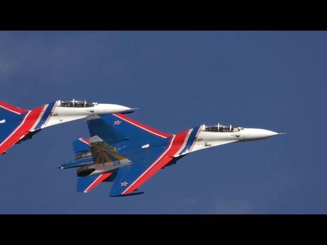 Русские Витязи. Высший пилотаж с радиообменом. МАКС-2015