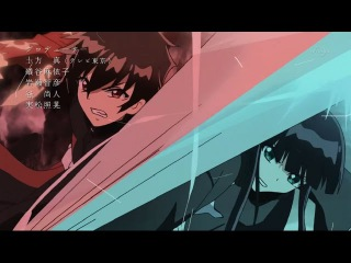 Опенинг из аниме две звезды онмёджи 2 звезды онмёджи