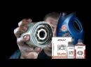 Конченый двигатель против промывки Лавр и масла Лукойл.