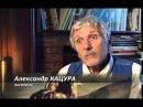 Недолгая жизнь Михаила Юрьевича Лермонтова Еще минута и я упал Документальный фильм 2014