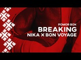 Ника VS Bon Voyage Breaking Pomor Box Dance Battle