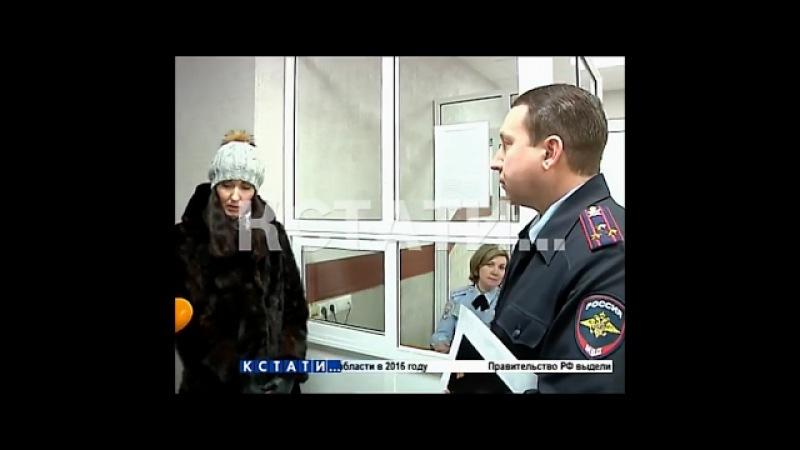 Полицаи сломали женщине лицевую кость за отказ снять нижнее бельё в присутствии...