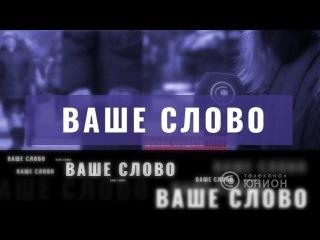 Командование ДНР обвинило ОБСЕ в сговоре с ВСУ. 07.10.2016,