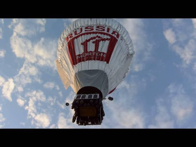Вокруг света на воздушном шаре Мортон 2016. Часть II